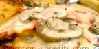 Грибы в сливочном соусе