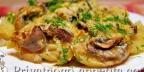 Картошка, запеченная с мясом и грибами