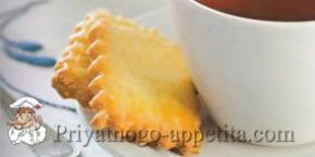 Имбирное печенье с миндалем