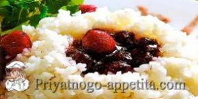 Рис с клубничным вареньем