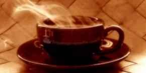 Кофе «Стандарт»
