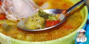 Суп с брокколи и курицей