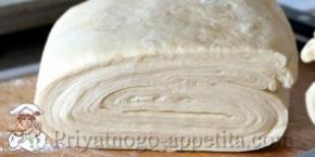 Бездрожжевое слоеное тесто