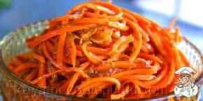 Корейская морковь