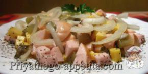 Страсбургский салат
