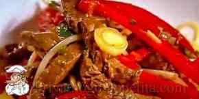 Жареная говядина с болгарским перцем