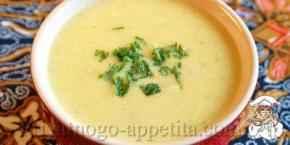 Холодный суп из белой фасоли