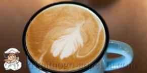 Кофейный коктейль