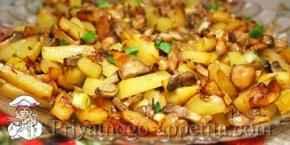 Жареная картошка с грибами