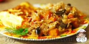 Рецепт тушеных овощей