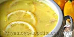 Суп с лимоном