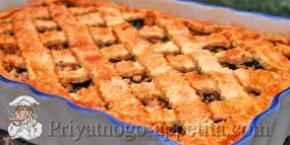 Песочное тесто с вареньем