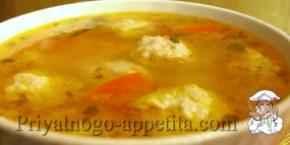Суп с мясными фрикадельками